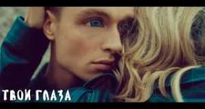 TVOI GLAZA  has finished as #1 in Ukraine TOP 50