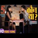 Latest Indian Songs (October 2020)