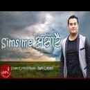 New Nepali Songs In June 2021