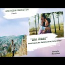 New Nepali Songs In March 2021