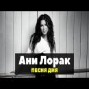 New Ukrainian Songs In November 2020