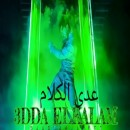 Saad Lamjarred announces a song in Egyptian for the first time: «Adda Elkalam»