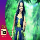 The Most Famous Ethiopian Singers In 2020