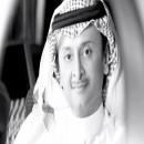 The Most Famous Saudi Arabian Singers In 2020