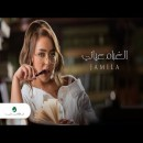 Top 100 Best Emirati Songs Of All The Time