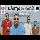 Top 10 Famous Egyptian Songs In 2020