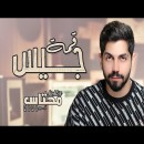 Top 10 Famous Emirati  Songs In 2020