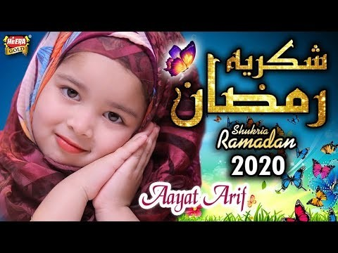The Most Famous Pakistani Singers In 2020