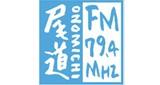 Listen online FM Onomichi