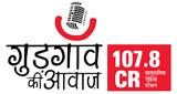 Listen online Gurgaon Ki Awaaz