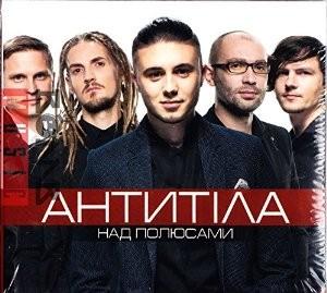Antitіla
