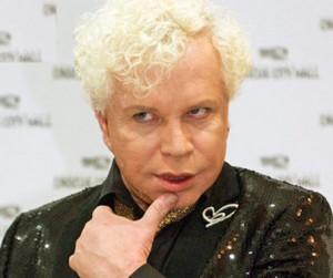 Boris Moiseev