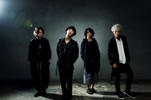 One Ok Rock's Avatar