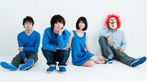 Sekai No Owari's Avatar