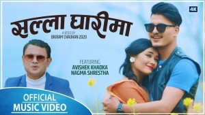 Aavas Shrestha
