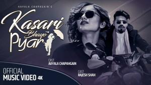 Aayala Chapagain