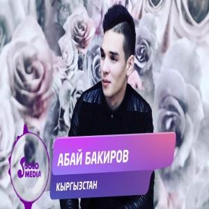 Abai Bakirov