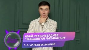 Abai Rakhymberdiev's Avatar