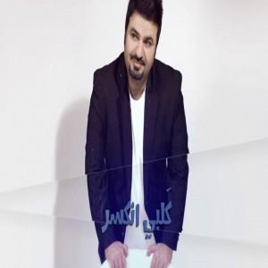 ABDALLA TAQE