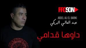 Abdelali El Bariki