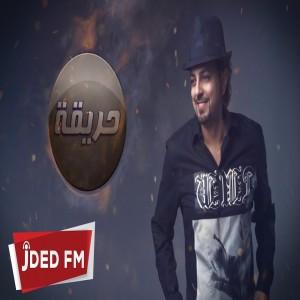 Abdelqader Hodood