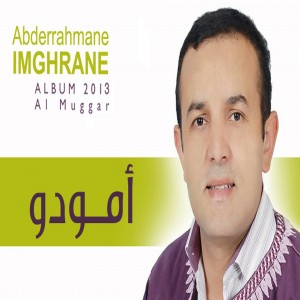 ABDERRAHMANE IMGHRANE