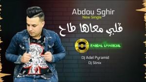 Abdou Sghir