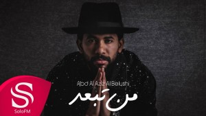 Abdulaziz Al Balushi