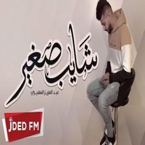 Abdulaziz Almehery
