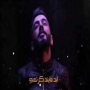 Abdullah Al Hamem