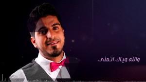 Abdullah Al-Khulaifi
