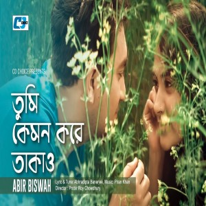 Abir Biswas