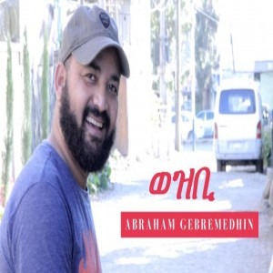 Abraham Gebremedhn