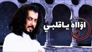 Abu Handala