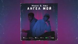 Abu & Magik