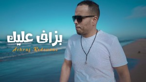 Achraf Redouane