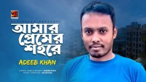 Adeeb Khan