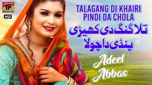 Adeel Abbas's Avatar