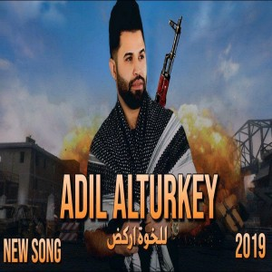 Adel Al Turki's Avatar
