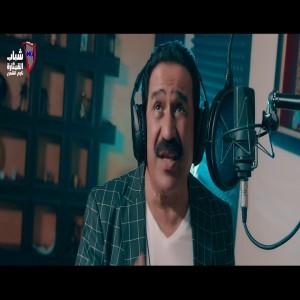 Adel Mohsen