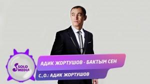 ADIK ZhORTUShOV