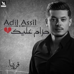 Adil Assil