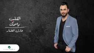 Adil Mokhtar
