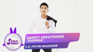 Adilet Bakytbekov