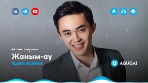 Adlet Asanov