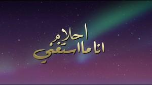 Ahlam New