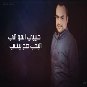 Ahmad Alazawe