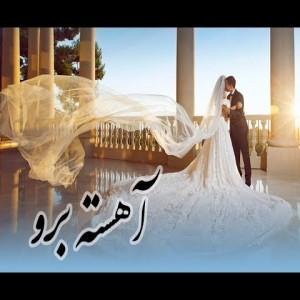 Ahmad Farshad