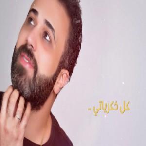 Ahmad Halal