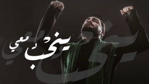 Ahmed Al-Talqani's Avatar